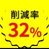 32 percent
