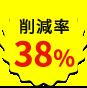 38-percent