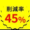 45-percent