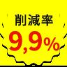 9-9-percent